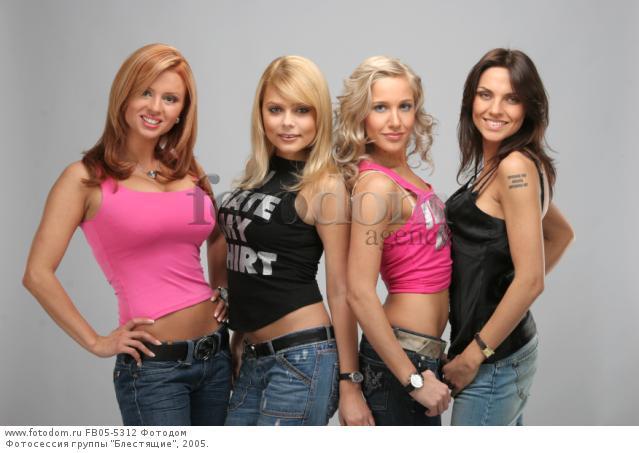 голые фото группа блестящие